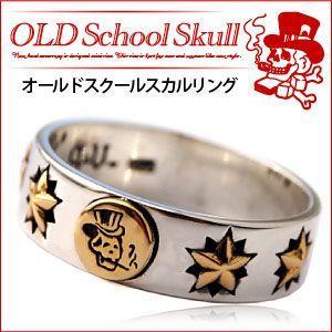 メール便なら送料無料  シルバーリング メンズ リング 指輪 スカル OLD SCHOOL オールドスクール タトゥー r0650|2pcs