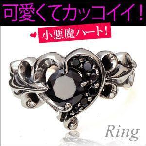 送料無料  シルバーアクセサリー シルバーアクセ シルバーリング レディース 指輪 ハート ブラック r0653|2pcs