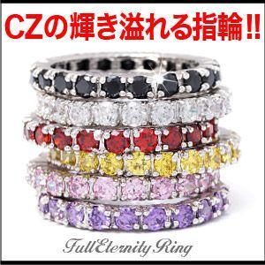 メール便なら送料無料  フルエタニティーリング レディースリング 指輪 CZ ジルコニア 真鍮 r0668|2pcs
