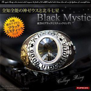 送料無料  シルバーアクセサリー シルバーリング 指輪メンズ カレッジリング ゼウス 北斗七星 r0669|2pcs