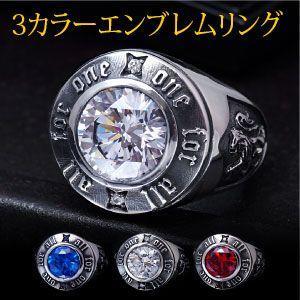 送料無料  メンズ 指輪 シルバーリング メンズリング エンブレム レッド ブルー r0676|2pcs