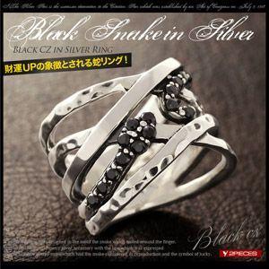 送料無料  シルバーアクセサリー リング メンズ 指輪 蛇 スネーク ブラックジルコニア r0691|2pcs