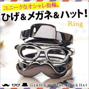 \メール便なら送料無料!/リング レディース メガネ ヒゲ ハット めがね 眼鏡 ひげ 帽子 r0694 フリーサイズ(約9号〜15号前後)|2pcs