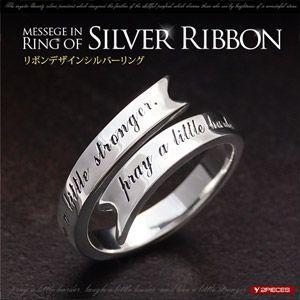 シルバーリング 指輪 メンズ シルバー925 リボン シルバーアクセサリー r0701 フリーサイズ|2pcs