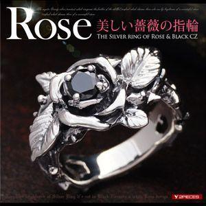 送料無料  シルバーリング シルバーアクセサリー メンズ レディース 薔薇 ローズ ブラック r0704|2pcs