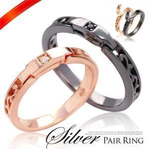 送料無料  ペアリング シルバーアクセサリー 指輪 隠れハート アラベスク 永遠の愛 r0715-pair BOX付きペアセット|2pcs