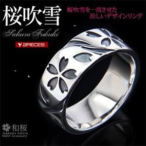 送料無料  シルバーリング 指輪 メンズ 桜吹雪 桜 さくら サクラ 和 花びら r0720|2pcs