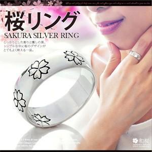シルバーリング 指輪 メンズ レディース 桜 さくら サクラ 和 花びら r0721