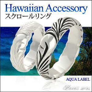 メール便なら送料無料  シルバーアクセサリー リング ハワイアン メンズ レディース スクロール 波 r0731 2pcs