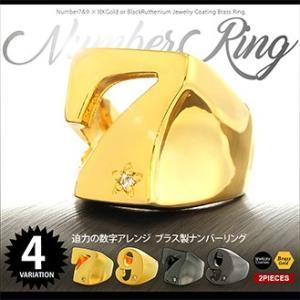 メール便なら送料無料  ナンバーリング 指輪 数字 ブラス・真鍮 ゴールド ブラック ラッキーセブン ナンバーナイン r0766|2pcs