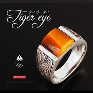 メール便なら送料無料  シルバーリング 指輪 メンズ オリエンタル タイガーアイ アイビー Zoey r0769|2pcs