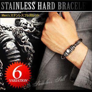送料無料  ステンレスブレスレット メンズ スカル 蛇 編み込み ワイヤー マグネット sbr0118 腕周り約16〜17cm|2pcs