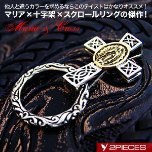 送料無料  シルバーアクセサリー コンチョ マリア 十字架・クロス スクロール so0499|2pcs