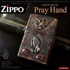 送料無料  ZIPPO ジッポ ライター シルバー アンティーク プレイハンド スカル メンズ so0523|2pcs