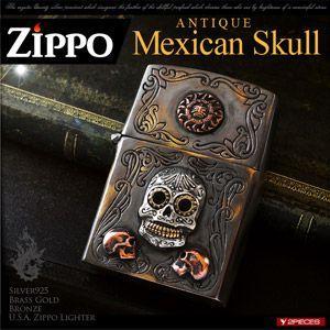 送料無料  ZIPPO ジッポ ライター シルバー アンティーク メキシカンスカル チベタンスカル メンズ so0524|2pcs