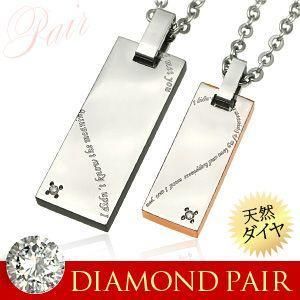 \送料無料!/ペアネックレス ステンレス ダイヤモンド 隠れハート プレート ピンクゴールド ブラック spe0333-pair チェーン・BOX付きペアセット|2pcs