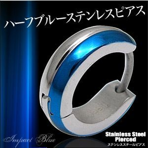 メール便なら送料無料  ステンレスアクセサリー メンズ ピアス 青・ブルー spi0050 バラ売り 2pcs