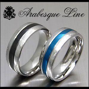 メール便なら送料無料  ステンレスアクセサリー リング・指輪 メンズ ブルー・ブラック 青・黒 アラベスク sr0117|2pcs