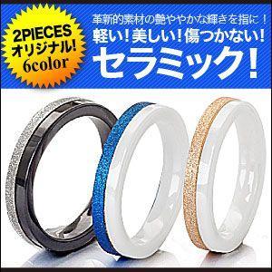 メール便なら送料無料  ステンレスアクセサリー ステンレスリング 指輪 メンズ・レディース セラミックリング sr0128|2pcs