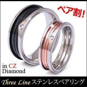 送料無料  ペアリング 指輪 ステンレス sr0130-pair ペアセット ギフトBOX付き|2pcs