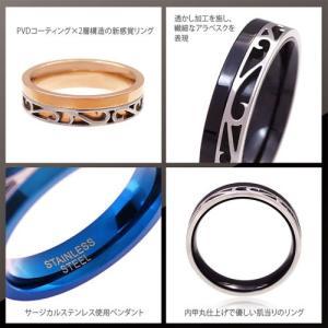 メール便なら送料無料  ステンレスリング 指輪 メンズ レディース ブルー ピンクゴールド ブラック sr0132|2pcs|03
