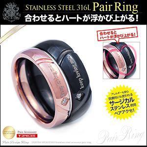 ペアリング ステンレス ハート ブラック ピンク ジルコニア sr0133-pair BOX付きペアセット