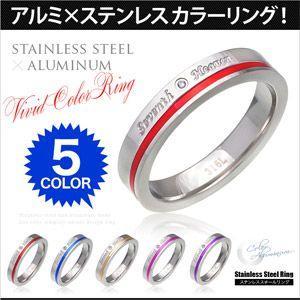 メール便なら送料無料  ステンレスリング 指輪 ペアリングにもお勧め メンズ レディース アルミニウム カラー sr0142|2pcs