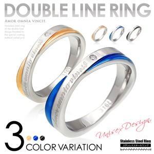 送料無料  ペアリング 指輪 クロス ブルー ピンクゴールド ブラック sr0143-pair ペアセット ギフトBOX付き|2pcs