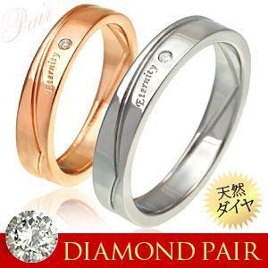 送料無料  ペアリング ステンレス 指輪 ダイヤモンド 隠れハート Eternity ピンクゴールド sr0144-pair BOX付きペアセット|2pcs
