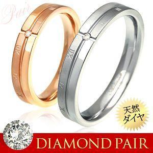 送料無料  ペアリング ステンレス 指輪 ダイヤモンド ローマ数字 クロス ピンクゴールド sr0145-pair BOX付きペアセット|2pcs