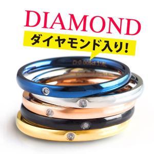 メール便なら送料無料 天然ダイヤモンドリング! sr0157 ステンレスアクセサリー 金属アレルギー対策 男女兼用 シンプル|2pcs