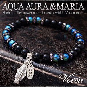 メール便なら送料無料  パワーストーンブレスレットブレス メンズ マリア アクアオーラ Vocca vobr0008|2pcs