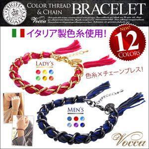 メール便なら送料無料  ブレスレット メンズ レディース チェーンブレス イタリア製色糸 Vocca vobr0011|2pcs