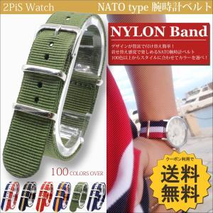 NATO 腕時計 ベルト ナイロン ( シングルカーキ : 18mm ) バンド 交換マニュアル付 / 2PiS 10-1-18|2pis-watch