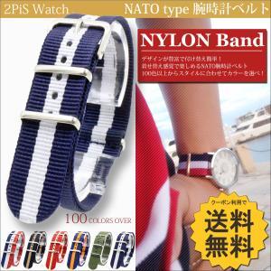 NATO 腕時計 ベルト ナイロン ( マリーン ダブルネイビー・センターホワイト : 20mm ) バンド 交換マニュアル付 / 2PiS 11-1-20|2pis-watch