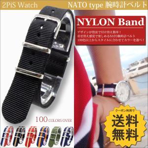 NATO 腕時計 ベルト ナイロン ( シングルブラック : 18mm ) バンド 交換マニュアル付 / 2PiS 17-1-18|2pis-watch