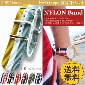 NATO 腕時計 ベルト ナイロン ( ブラウン・ホワイト・グレー : 20mm ) バンド 交換マニュアル付 / 2PiS 23-1-20|2pis-watch