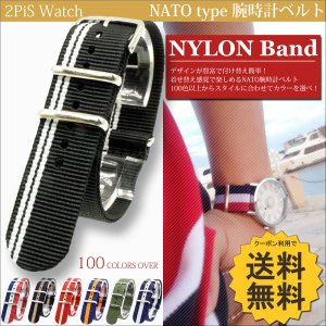 NATO 腕時計 ベルト ナイロン ( ブラック・ダブルホワイト(細線) : 20mm ) バンド 交換マニュアル付 / 2PiS 66-1-20|2pis-watch