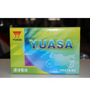 新品バッテリー YTX7A-BS(輸入品・台湾ユアサ) 液入り・充電済|2rinkan