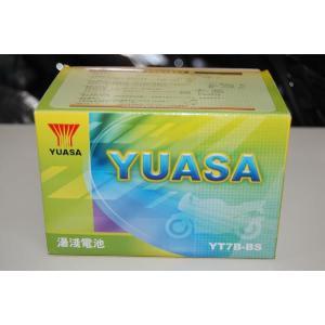 新品バッテリー YT7B-BS(輸入品・台湾ユアサ) 液入り・充電済|2rinkan