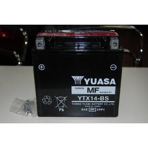 新品バッテリー YTX14-BS(輸入品・台湾ユアサ) 未充電|2rinkan