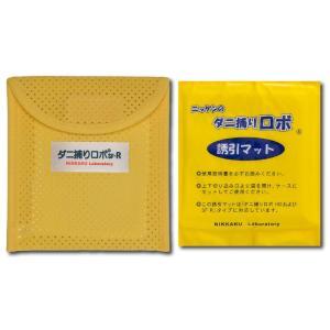 日革研究所 ダニ捕りロボ レギュラーサイズ1個 ダニ ダニ取りシートの商品画像 ナビ