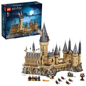 レゴ(LEGO) ハリーポッター ホグワーツ城 71043 3-dia