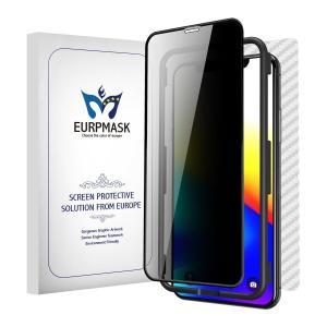 iPhone Xs/X 全面ガラスフィルム EURPMASK【覗き見防止 昇級版ラウンドエッジ 気泡...