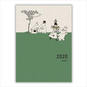 日本ホールマーク ムーミン 手帳 2020年 A5 マンスリー 家族手帳 ムーミンとスナフキン 761554 (2019年 12月始まり)の商品画像|ナビ