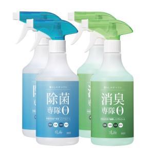 お得な4本セット 除菌・消臭スプレー (除菌スプレー 500ml×2,消臭スプレー 500ml×2)家庭用|3-life