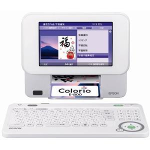 EPSON Colorio me コンパクトプリンター E-800 7.0型TFTカラー液晶 はがき|3-sense