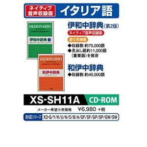 カシオ 電子辞書 エクスワード 追加コンテンツCD-ROM版 小学館 伊和辞典 XS-SH11A  ...