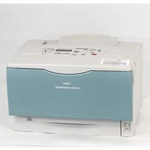 日本電気 モノクロレーザプリンタ MultiWriter 8450N PR-L8450N|3-sense