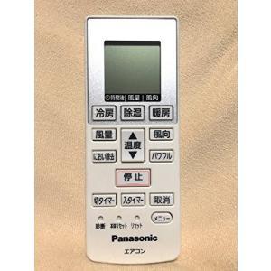 パナソニック エアコンリモコン A75C4001 3-sense